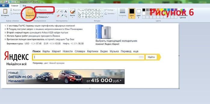 5168383_image_15 (700x345, 55Kb)
