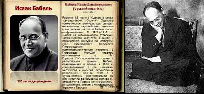 1435144844_Babel_razvorot_book (700x325, 53Kb)