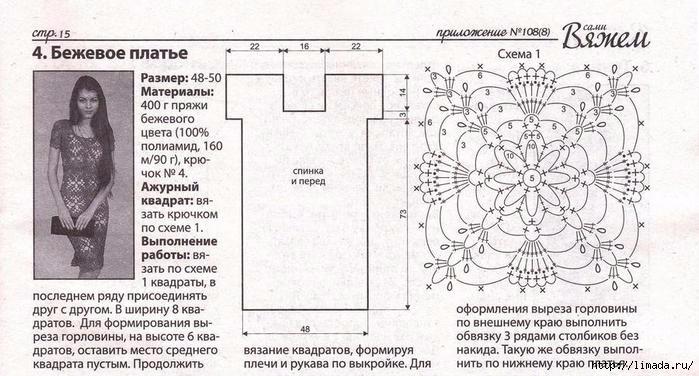 загруженное (16) (699x376, 186Kb)