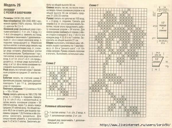 l (3) (600x447, 247Kb)