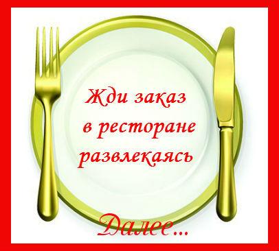 5845504_1397554996_nri8tmuehdwg5pk (406x366, 37Kb)