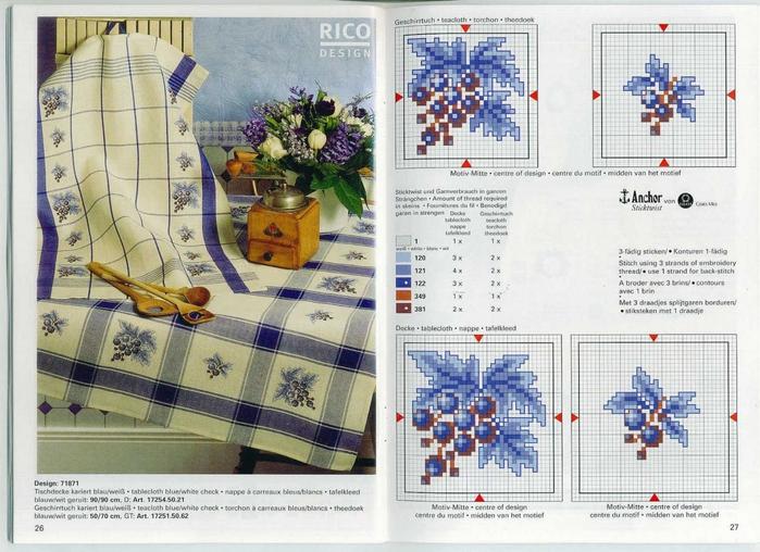 вышивка полотенец 4 (699x508, 392Kb)