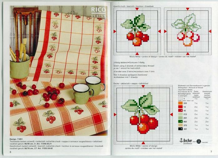вышивка полотенец 14 (699x508, 406Kb)