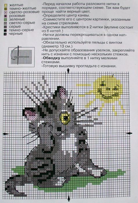 aadbdfdc2d35 (476x700, 499Kb)