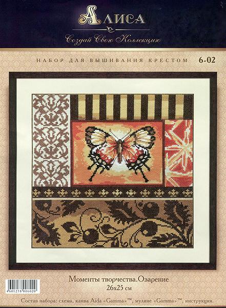 Алиса #6-02 - Моменты творчества. Озарение (441x600, 232Kb)