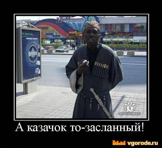 """""""Упаси Бог,  я не говорила """"Крымнаш"""", - экс-депутат Госдумы Максакова, переехавшая в Украину - Цензор.НЕТ 5348"""