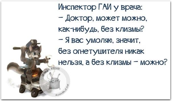 1435258263_frazki-3 (604x356, 136Kb)