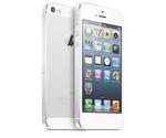 Превью iphone5new2 (700x584, 112Kb)