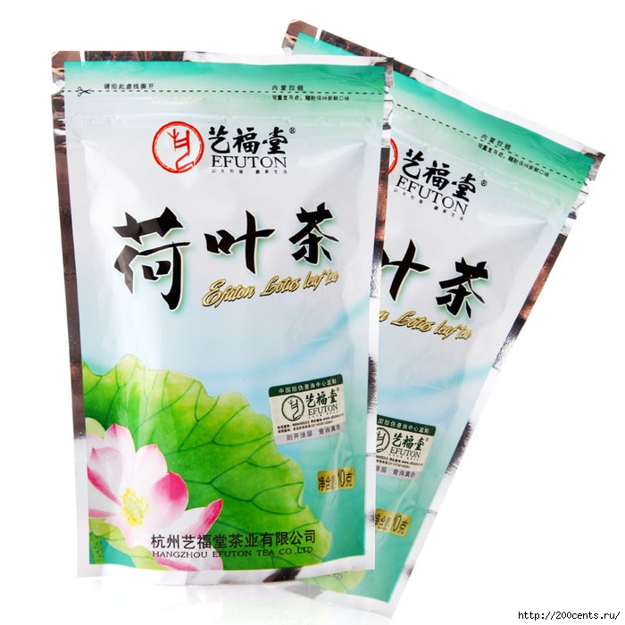 Top grade New 2014 Genuine lotus leaf tea Herbal tea Lose weight Health care free shipping/1435508603_TopgradeNew2014GenuinelotusleafteaHerbalteaLoseweightHealthcarefreeshipping (700x700, 225Kb)