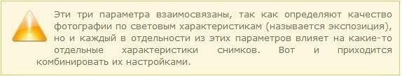 4 (574x109, 57Kb)