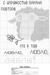 Превью 96894-18a6b-64386750--u674e7 (465x700, 294Kb)