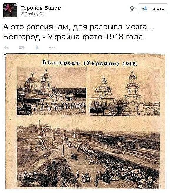 Білгород (581x655, 252Kb)