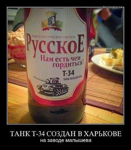 танк Т-34 (420x480, 107Kb)