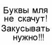 1435577056_2015_06_29__1 (107x91, 5Kb)