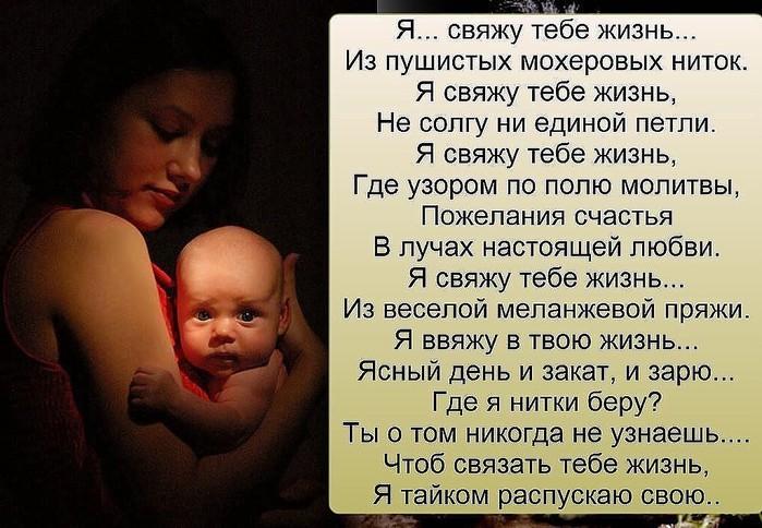Стих о матери одиночке в