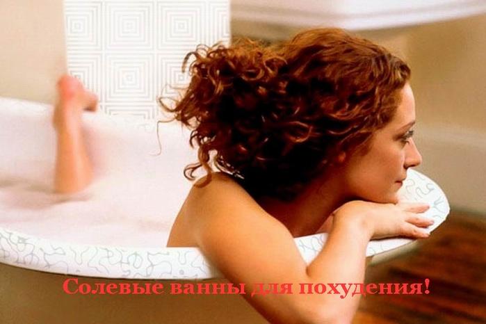 2835299_Solevie_vanni_dlya_pohydeniya (700x466, 186Kb)