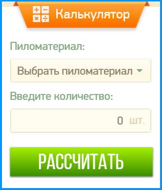 Калькулятор на вагонку/3509984_7 (333x392, 34Kb)