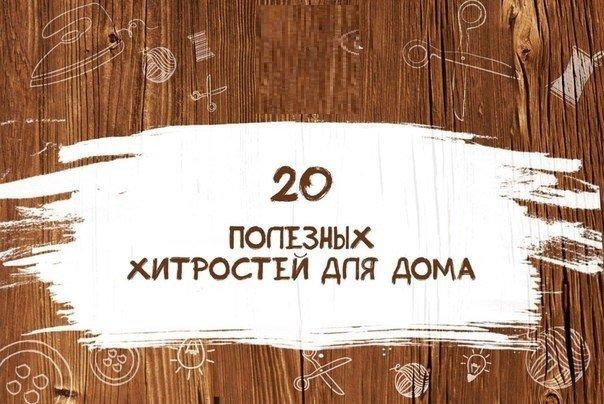 0m9txVSZdK0 (604x404, 70Kb)
