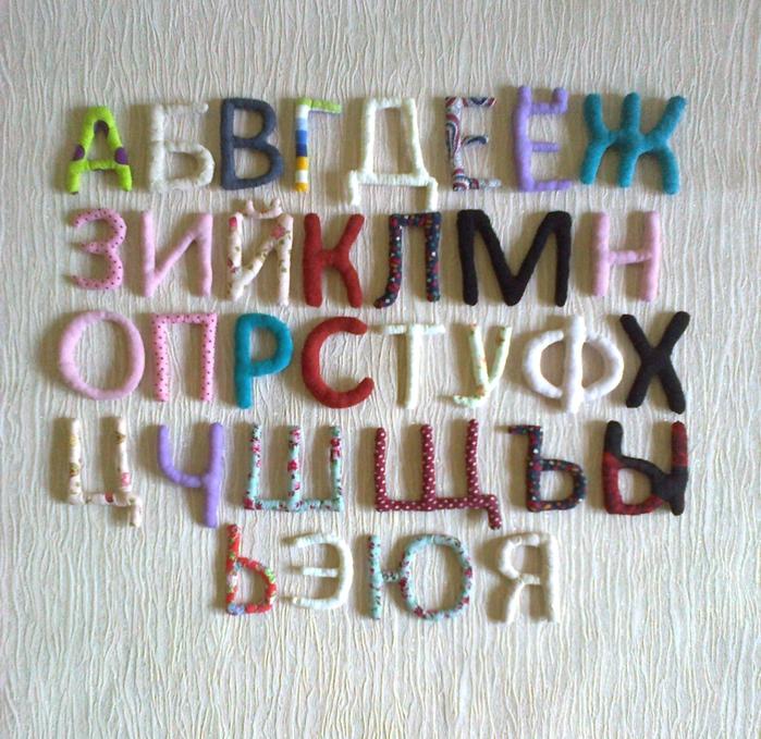 Русский алфавит своими руками