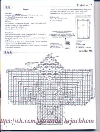 ковв (320x423, 124Kb)