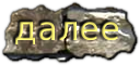 5477271_cooltext124884840550006 (128x60, 15Kb)