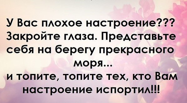 http://img0.liveinternet.ru/images/attach/c/5/123/617/123617430_120468199_2349552022.jpg