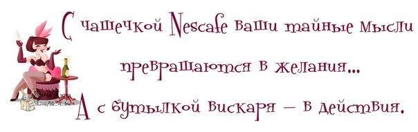 3085196_1373509958_frazki1 (604x191, 23Kb)