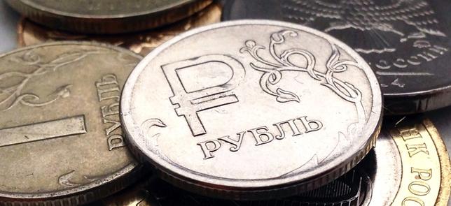iherb оплата в рублях (644x295, 227Kb)