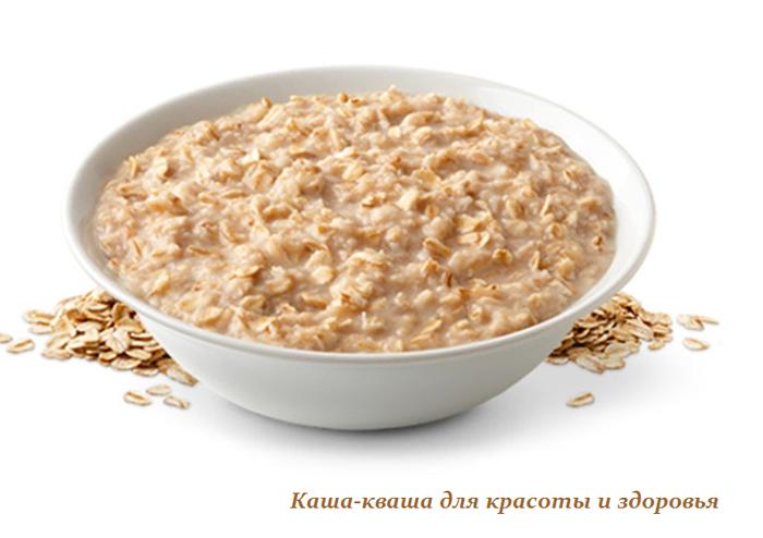 1435838282_Kashakvasha_dlya_krasotuy_i_zdorov_ya (700x494, 277Kb)