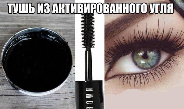 1435838922_tush__dlya_resnic_svoimi_rukami (604x358, 50Kb)