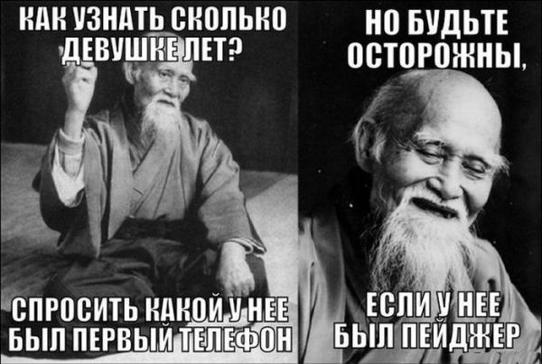smeshnie_kartinki_143550326895 (600x403, 122Kb)