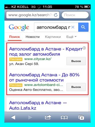 реклама1 (330x439, 64Kb)