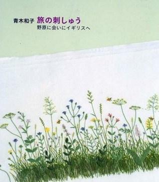 142_Kazuko_Aoki (317x364, 37Kb)