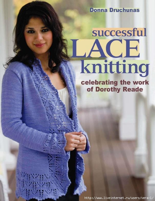 Donna Druchunas - Successful Lace Knitting_1 (540x700, 257Kb)
