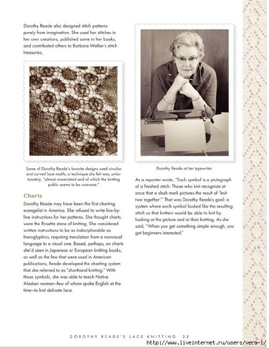 Donna Druchunas - Successful Lace Knitting_25 (540x700, 230Kb)