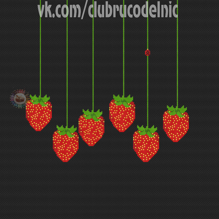 Pillow with a strawberry (700x700, 426Kb)