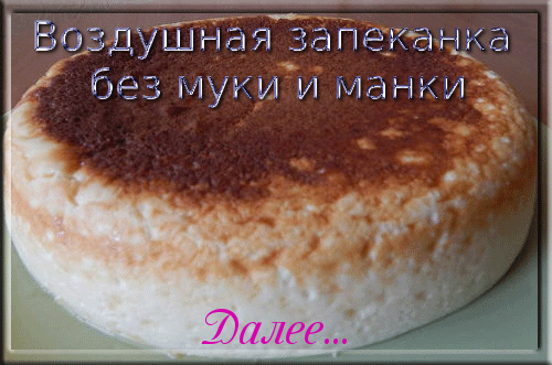5845504_vo77 (500x331, 162Kb)