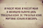Превью 23 (20) (540x360, 115Kb)