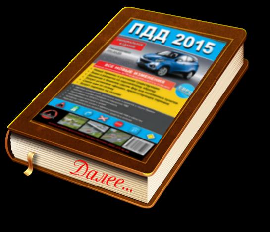 5845504_booksiconpsdimage2331redbook (545x469, 330Kb)