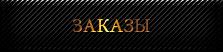 ���-�����-4 (223x52, 11Kb)