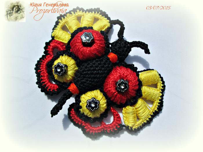 IMG_0876моя бабочка (700x525, 437Kb)