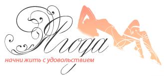 yagoda_logo2 (329x153, 19Kb)