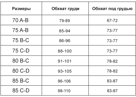 u608P38ug1 (455x325, 65Kb)