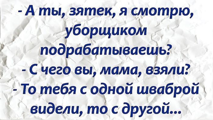 3416556_image_8_ (700x393, 99Kb)