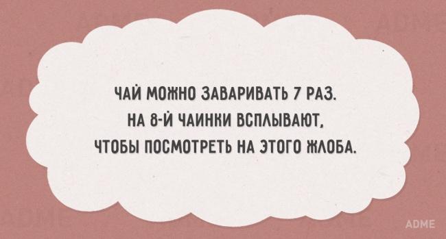 3875377_2 (650x349, 62Kb)