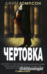 cover (200x315, 20Kb)