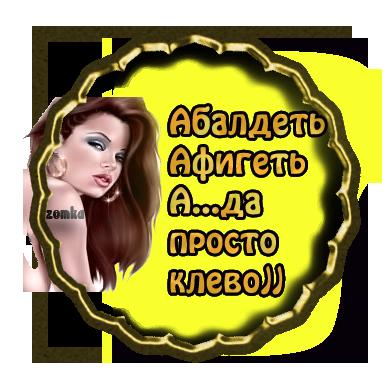 0_4a3c0_c160aa4a_L (390x390, 166Kb)