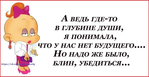 Превью 19 (604x313, 97Kb)