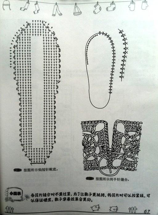 3 (513x700, 114KB)