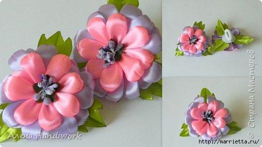 Цветы из лент в технике канзаши (520x292, 79Kb)
